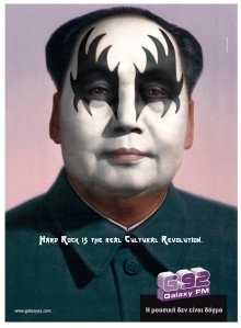 Mao Tsé-Tung num show do Kiss, prestes a estirar a língua